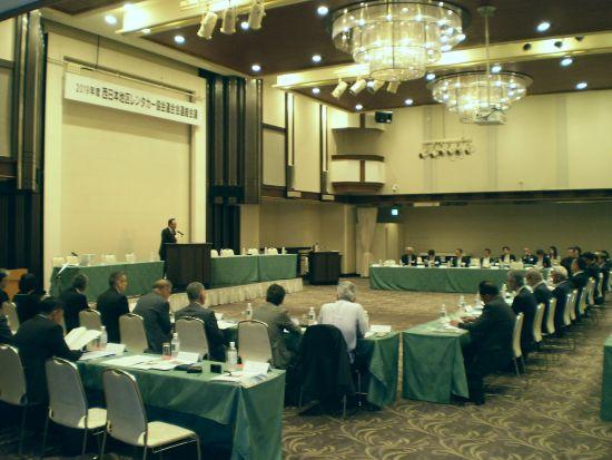 西日本地区連絡会議